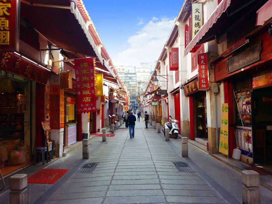 Rua-da-Tercena-Macau