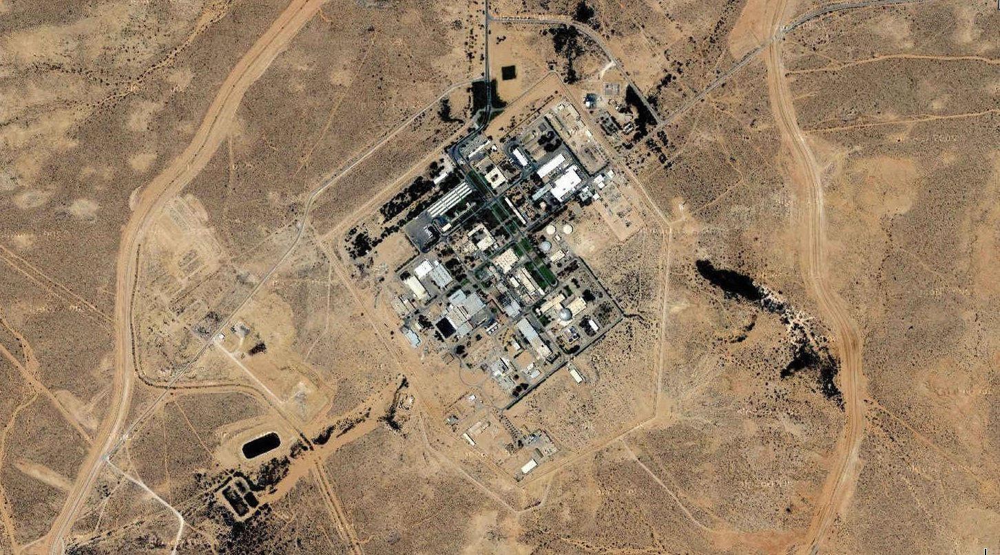 Mysterious Places you can NEVER visit - Negev Nuclear Research Centre