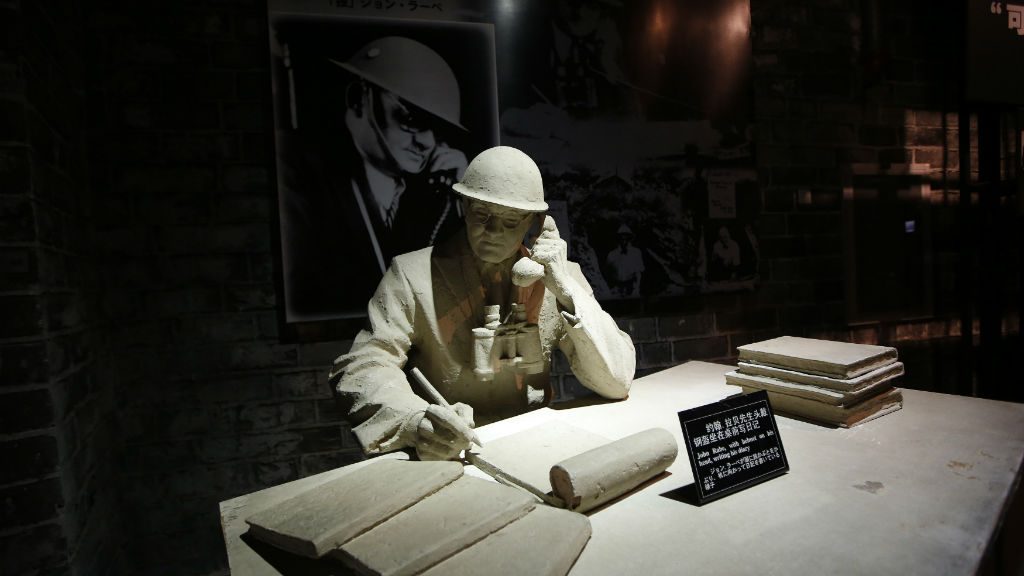Mysterious Places you can NEVER visit - Jiangsu Spy Museum