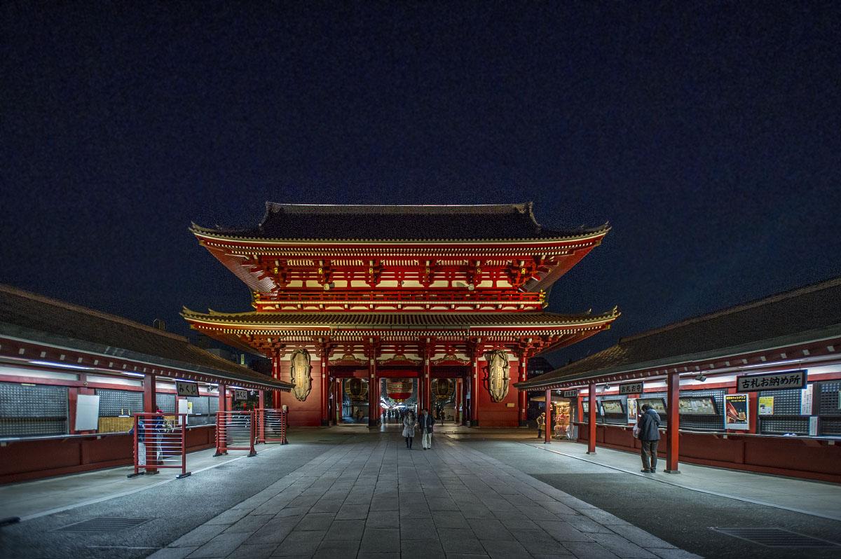 Zodiac Travel Destination - Pisces, Japan